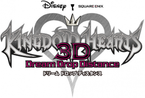 Kingdom Hearts Dream Drop Distance Logo