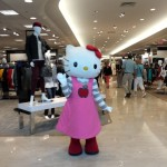 Hello Kitty in Dillard's