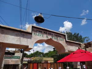 Harambe Market Animal Kingdom Walt Disney World