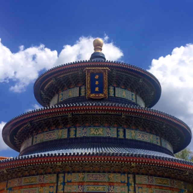 Wordless Wednesday Epcot China Pavilion Temple of Heaven