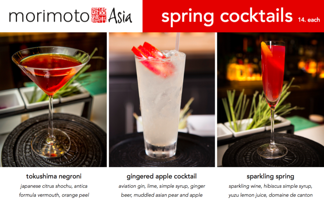 Morimoto Asia Disney Springs Walt Disney World Spring 2016 Cocktails
