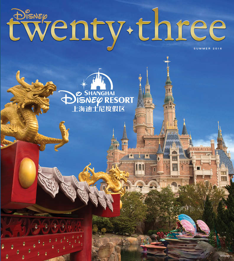 Disney D23 twenty-three magazine summer 2016