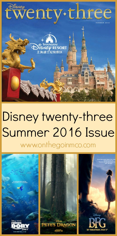 Disney Twenty-Three Summer 2016 Issue Pin D23