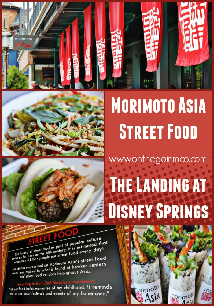 Morimoto Asia Street Food Disney Springs The Landing