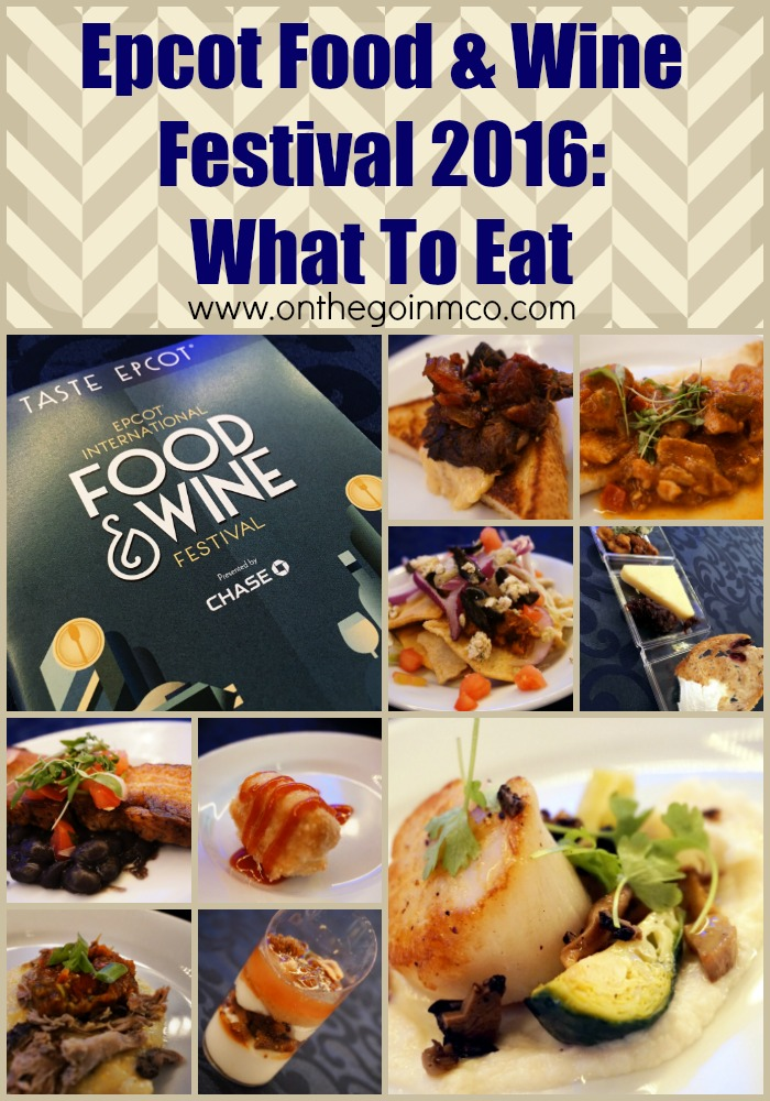 Epcot Food & Wine Festival 2016: What To Eat