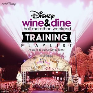 Disney spotify rundisney
