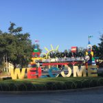 Welcome to Legoland LEGOLAND Florida Christmas Bricktacular Premium Upgrades