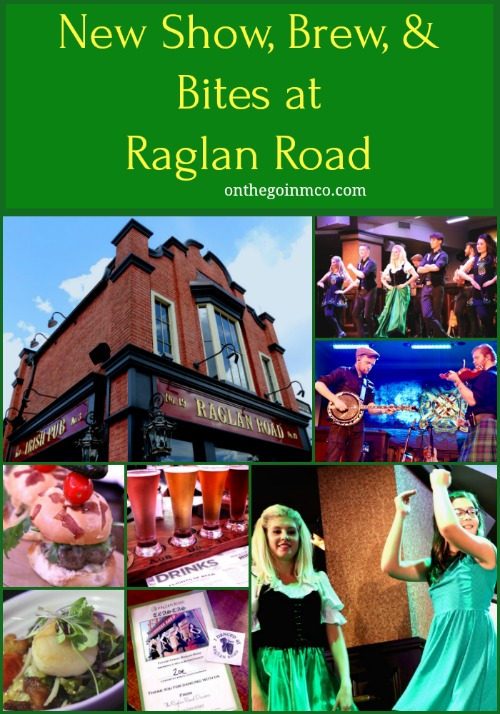 Rhythms of Raglan Road Disney Springs Walt Disney World
