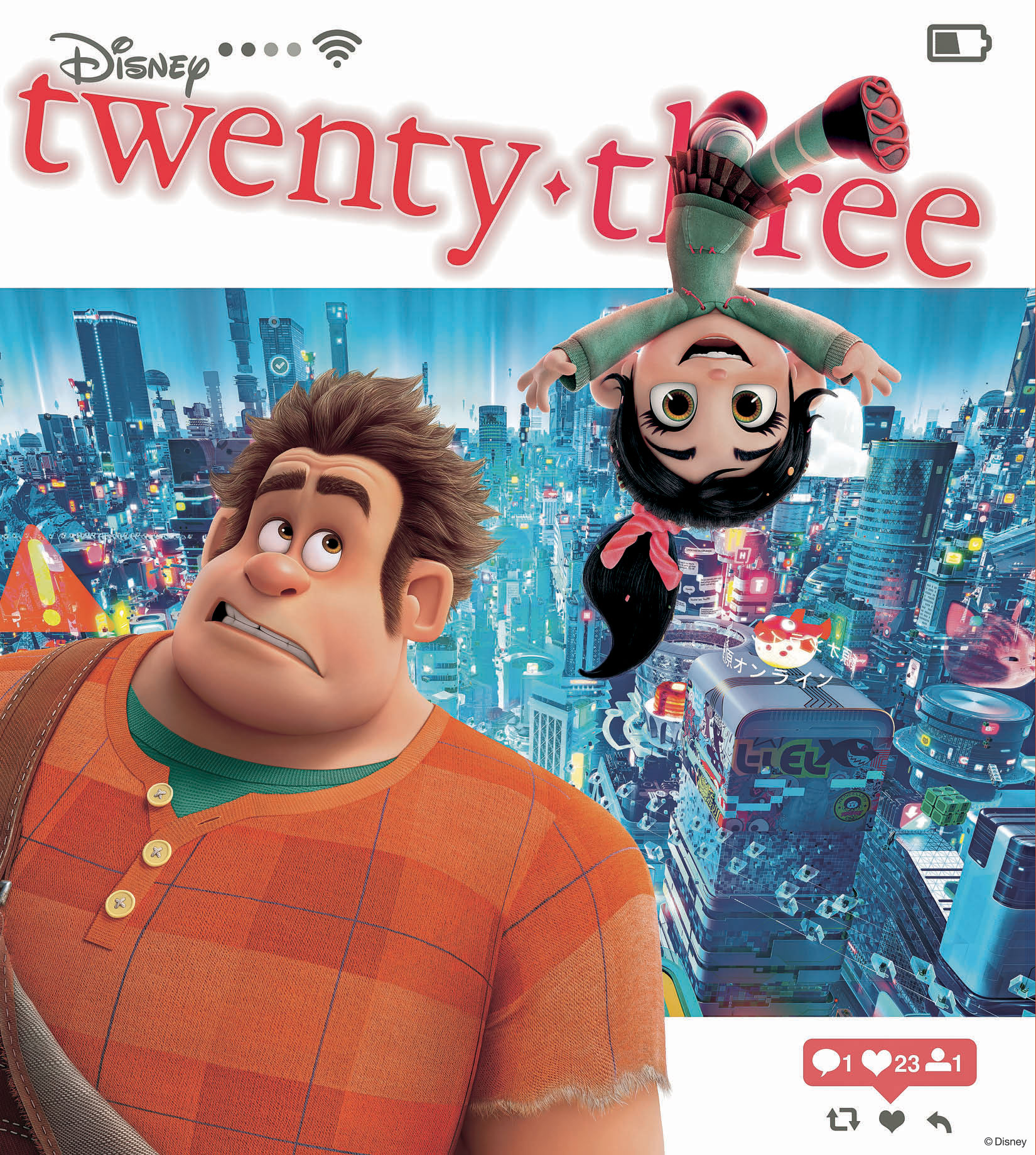 disney twenty three winter 2018 d23 - wreck it ralph cover