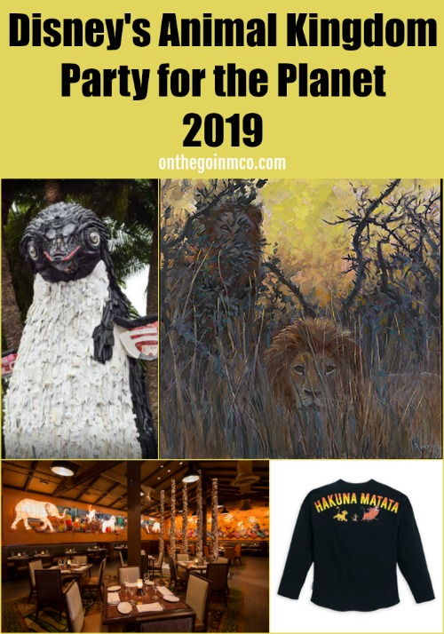 Party for the Planet 2019 Disneys Animal Kingdom