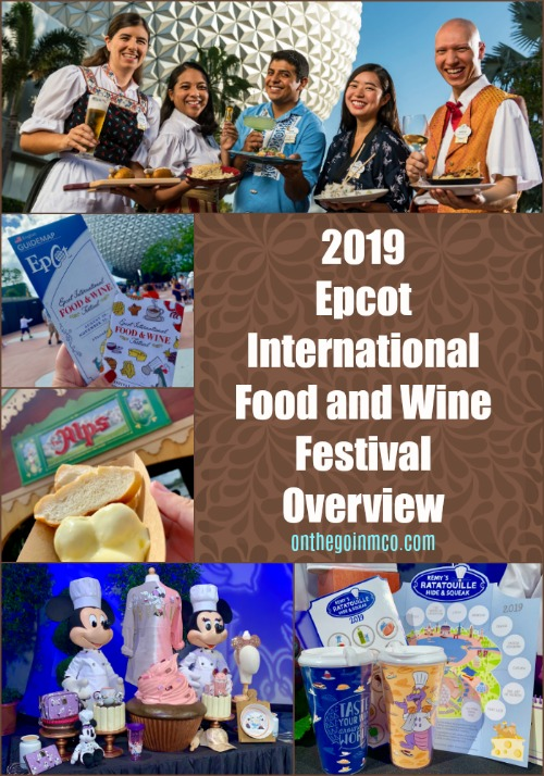 2019 Epcot International Food and Wine Festival Overview