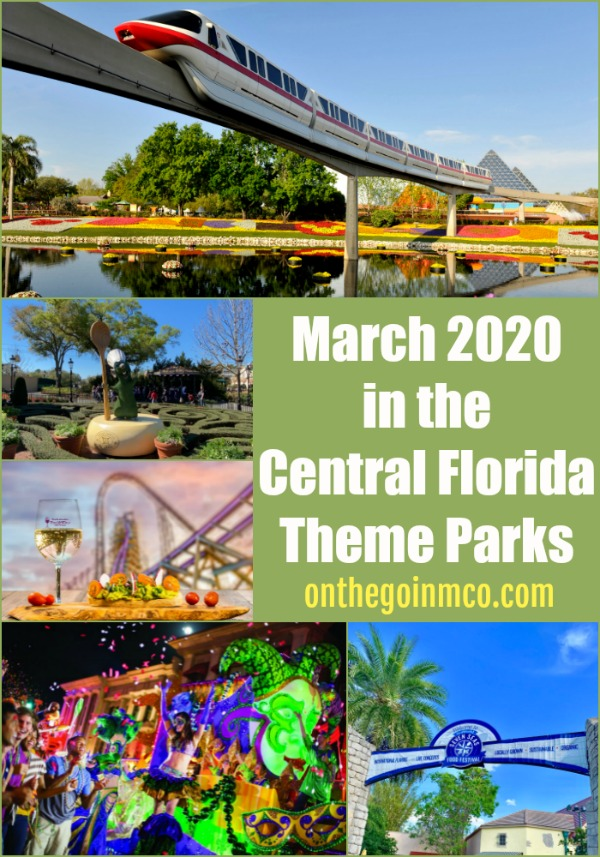 March 2020 in the Central Florida Theme Parks