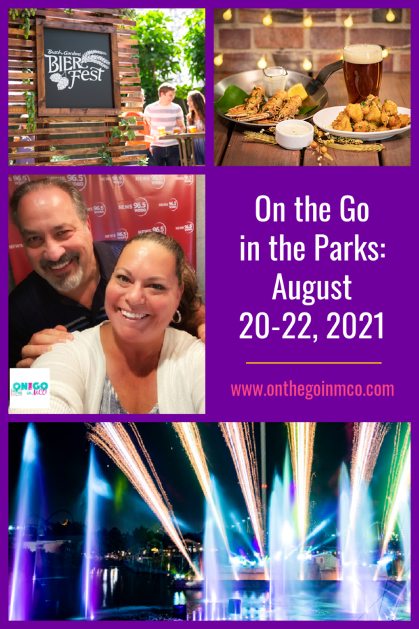 On the Go in the Parks August 20 2021