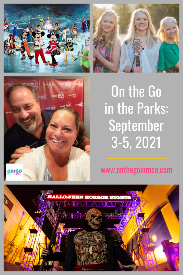 On the Go in the Parks September 3-5 2021